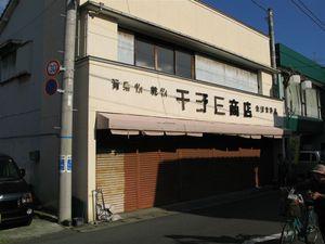 2007102102_r