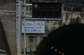 Pict4531p