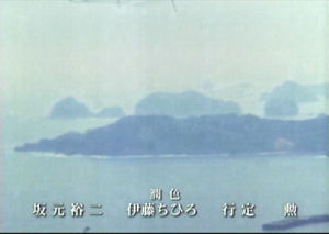 EN-50