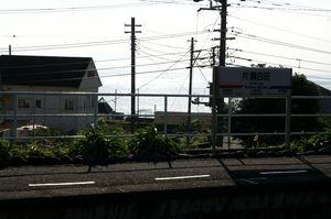 PICT3066a
